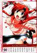 Akane (12)