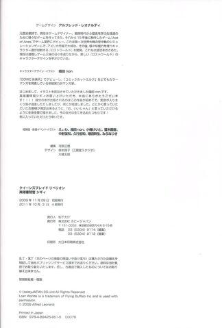 File:Sigui White Page.jpg