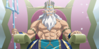 Seabed King