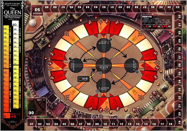 File:QB Colosseum Board.jpg