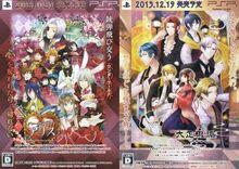 S Heart no Kuni no Alice Animate order Booklet