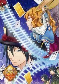 Diamond Promotional Poster 2-1