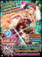 Captain Olivia (The Great Corsair) Ad