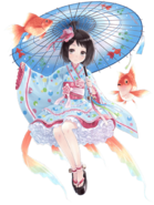 Saya (Early Summer GoldFish-Erman) transparent