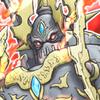 Lavadine (Crimson Steel) Icon