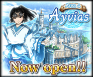 City of Water Ayvias Now Open