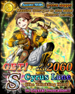 Cyrus Lane (The Twinkling Hero) Ad