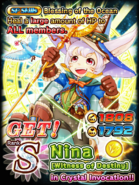 Ninya (Witness of Destiny) Ad