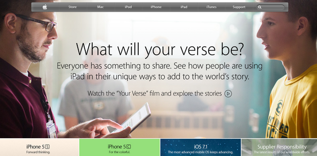 File:Apple now.png
