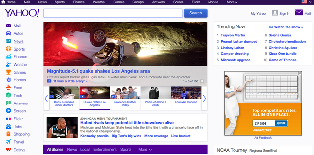 File:Yahoo now.png