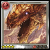 Archive-Sandstorm Dragon