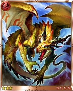 Dragon+++