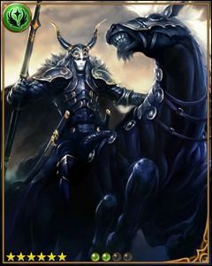 Odin+