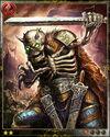Commander Bones