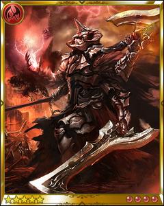 Demonic Knight+++