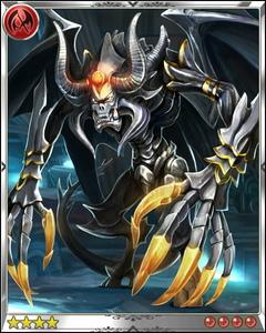 Metal Gargoyle+++