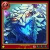 Archive-Frozen Golem