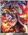 Inferno Demon
