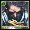 Archive-Elgon Priest