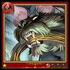 Archive-Malevolent Beast