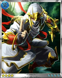 High Ninja+++