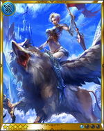 Griffon Rider