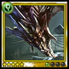 Archive-Relic Dragon