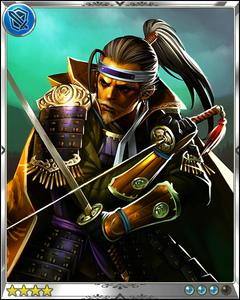Master Samurai++