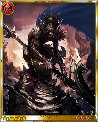 Goblin King++