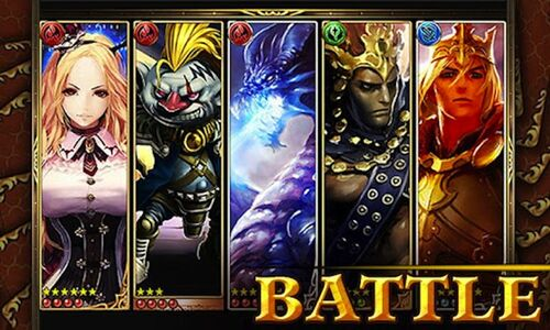 RoB Battle
