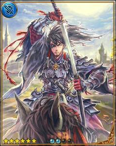 Date Masamune+