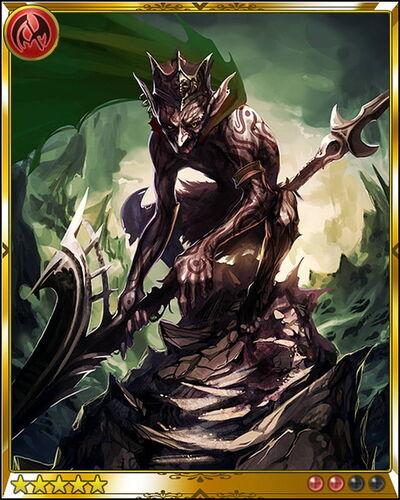 Goblin King+