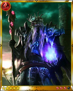 Wight King++