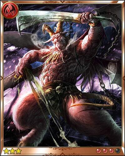 Demonic Slave++