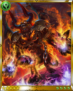 Ifrit+++