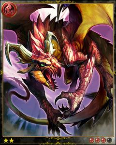 Dragon++