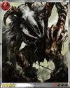 Gruesome Demon