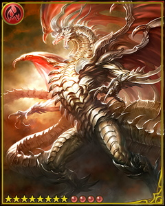 Ultimate Bahamut+++