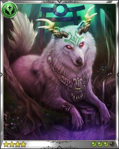 Large Wolf++