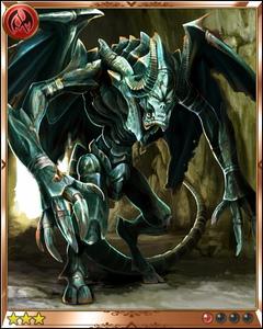 Metal Gargoyle