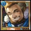Archive-Sub Leader Gerd