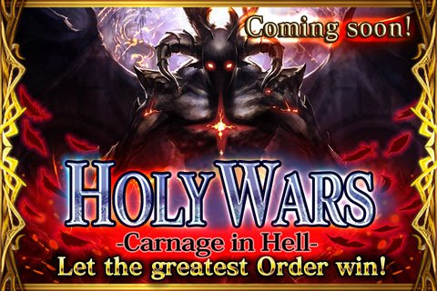 Holy Wars 3