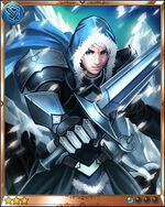 Frost Knight