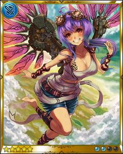 Icarus+