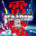 Thumbnail for version as of 00:42, September 16, 2009