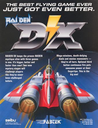 File:Raiden DX.jpg