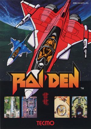 File:Raiden Arcade Flyer.png