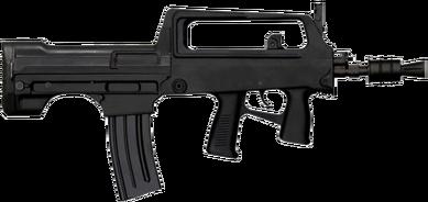 Norinco Type 97 5.56mm