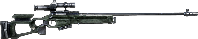 File:BFBC2 SV-98 ICON.png