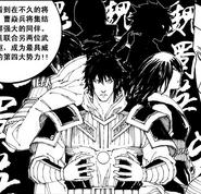 Cao Yan Bing & Allies